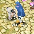 b0018548_16455411.jpg