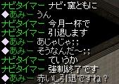 f0028549_1434102.jpg