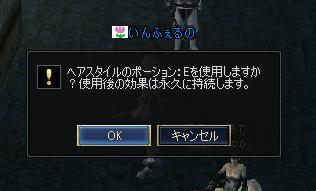 d0011454_955566.jpg