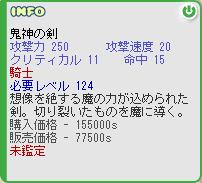 b0069164_0484130.jpg