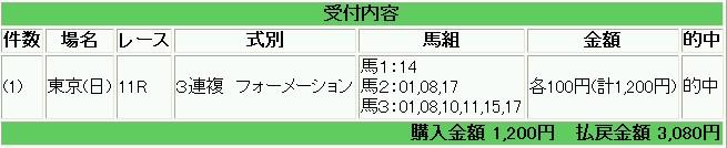 a0032373_1602910.jpg