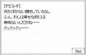 f0034175_614235.jpg