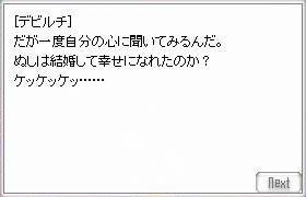 f0034175_624846.jpg