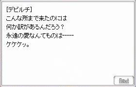 f0034175_645022.jpg