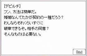 f0034175_653558.jpg