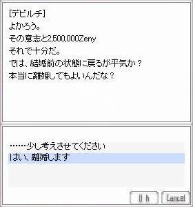f0034175_67147.jpg