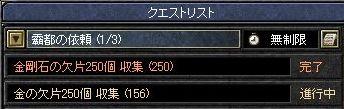 f0059081_10232435.jpg