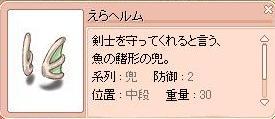 e0076285_857192.jpg