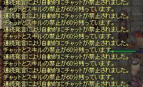 f0058287_663734.jpg