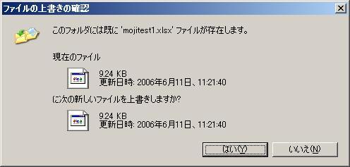 b0107691_11432577.jpg