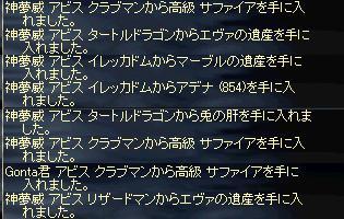 b0075192_8153223.jpg
