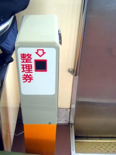 福島県在来線の旅_b0083801_1557424.jpg