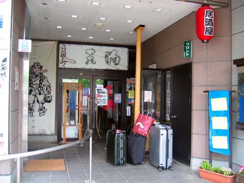 福島県在来線の旅_b0083801_16263823.jpg
