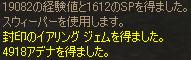 a0059204_195455.jpg