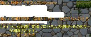 b0106514_1510268.jpg