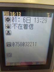 b0054727_23412663.jpg