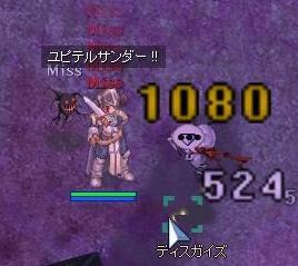 f0054631_1611027.jpg