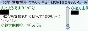 e0042532_19134927.jpg