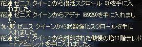 c0027934_0584100.jpg