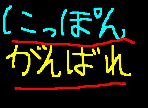 f0056935_22323153.jpg