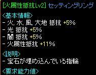 b0098940_159445.jpg