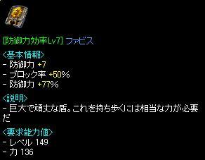 b0098940_20215.jpg