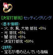 b0098940_20230.jpg