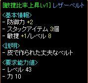 b0098940_211160.jpg