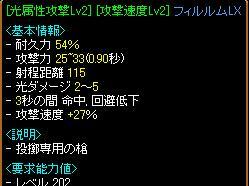 b0098940_215176.jpg