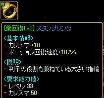 b0098944_0131411.jpg
