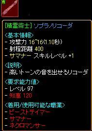 b0098944_0143781.jpg