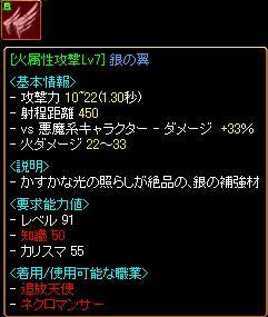 b0098944_014457.jpg