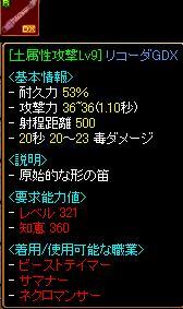 b0098944_0145488.jpg