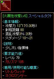 b0098944_015141.jpg