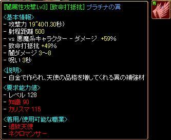 b0098944_0151719.jpg