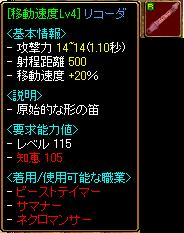 b0098944_0152495.jpg