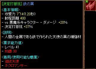 b0098944_0153133.jpg