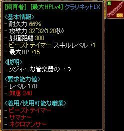 b0098944_0154415.jpg