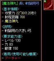 b0098944_0163338.jpg