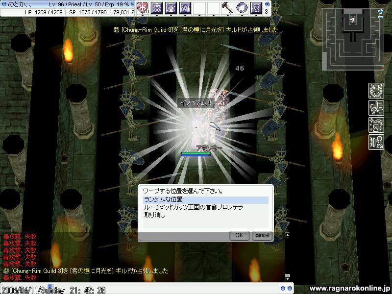 b0105847_2200100.jpg