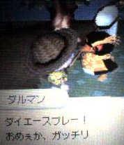 f0102448_010172.jpg
