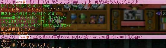 f0081850_6342366.jpg