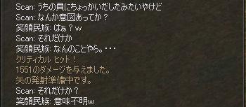 b0102851_2328099.jpg