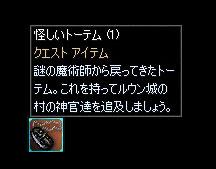 b0050155_17531097.jpg