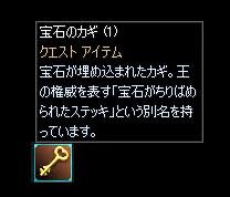 b0050155_17533791.jpg