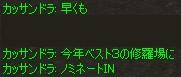 a0030061_17393322.jpg