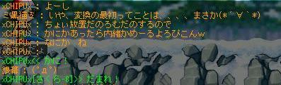 e0091363_1773514.jpg