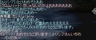 b0107468_2111461.jpg