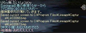 b0107468_211186.jpg
