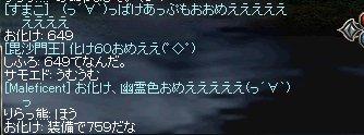 b0107468_211869.jpg